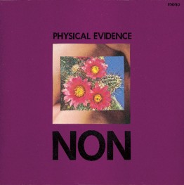 non-physical-evidence-stumm10