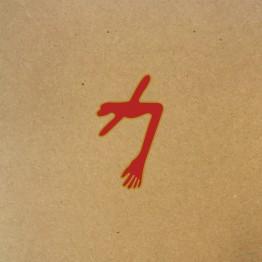 Swans_TheGlowingMan_Packshot